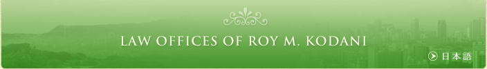LAW OFFICES OF ROY M. KODANI